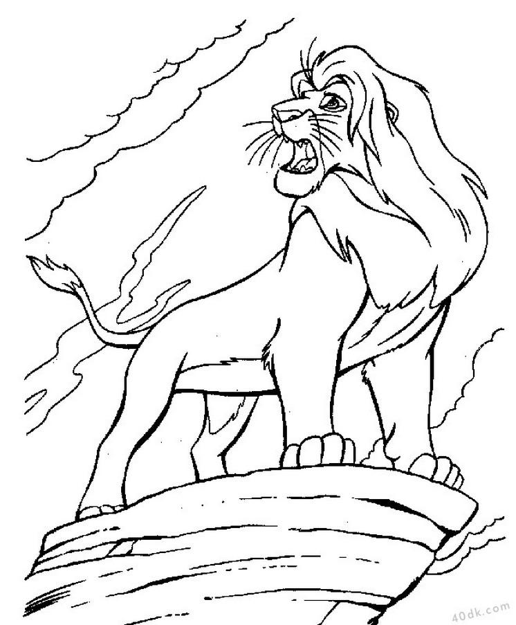aslan kral boyama sayfası (7)