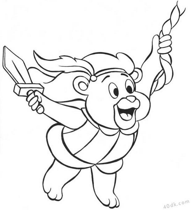 40dk.com kahraman ayı boyama sayfası  (64)