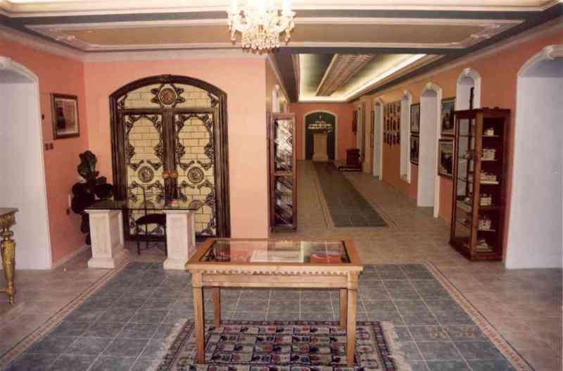 Kastamonu Kent Tarihi Müzesi