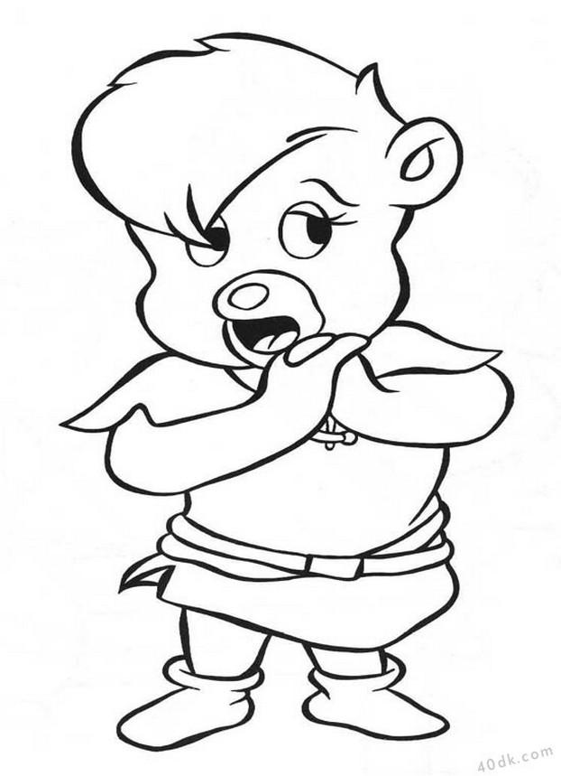 40dk.com  Gummi Bears boyama sayfası (1)