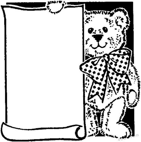 40dk.com ayı boyama sayfası  (802)