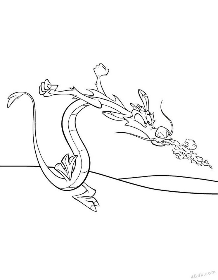 40dk.com ejderha boyama sayfası  (433)