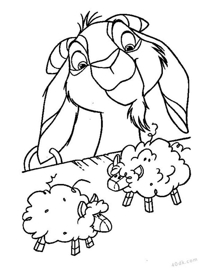 40dk.com keçi boyama sayfası (16)